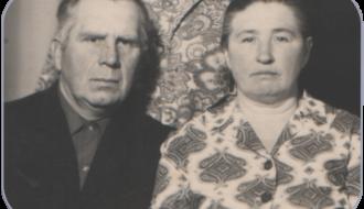 Мікалай Максімавіч і Мілання Міхайлаўна Бярынчыкі. 1970 – я гады.